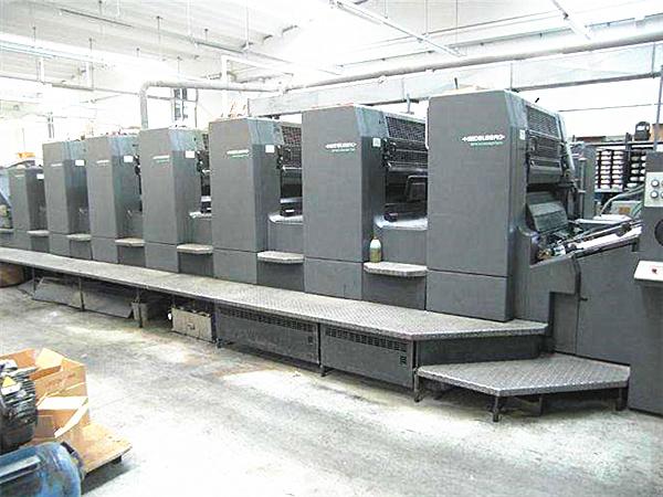 印刷机自动灭火系统