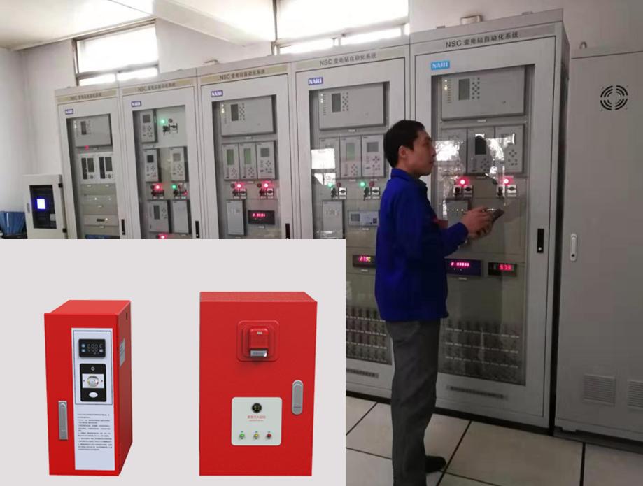 机房配电系统自动灭火装置